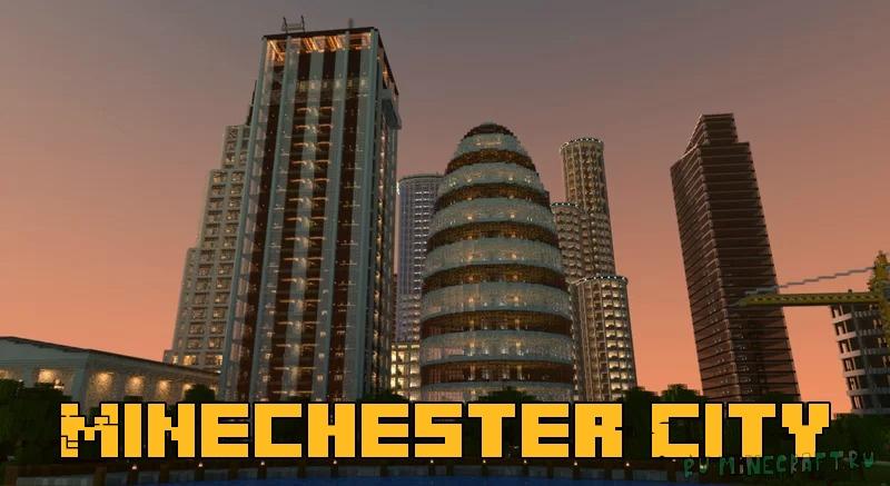 Minechester City - проработанный город с природой [1.16.5]