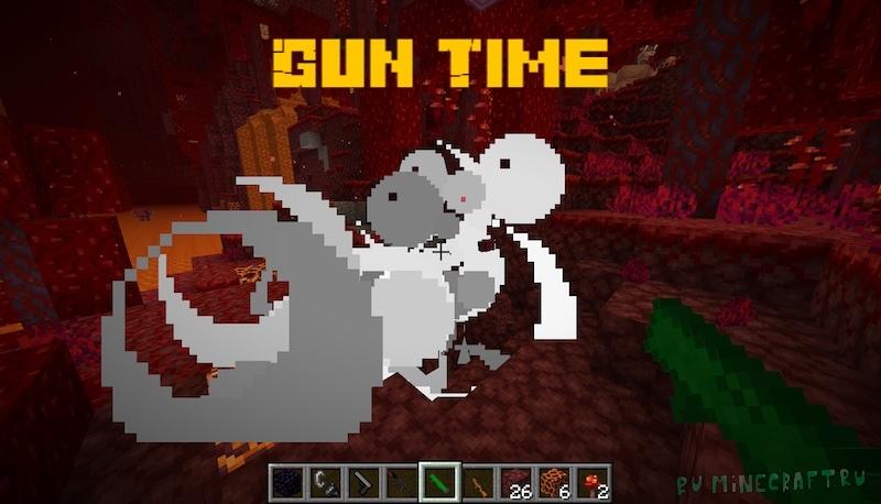 Gun Time - немного простого оружия [1.16.5]