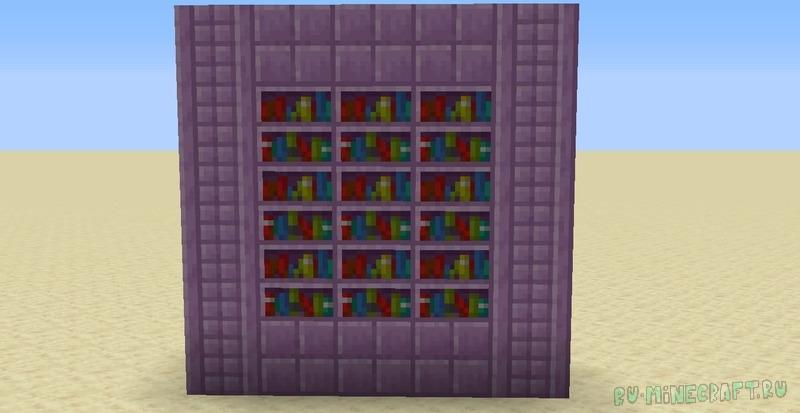 Beholder's Bookshelves - больше видов блоков с книгами [1.16.5]
