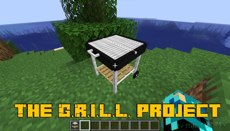 The GRILL Project - большой гриль [1.16.5]