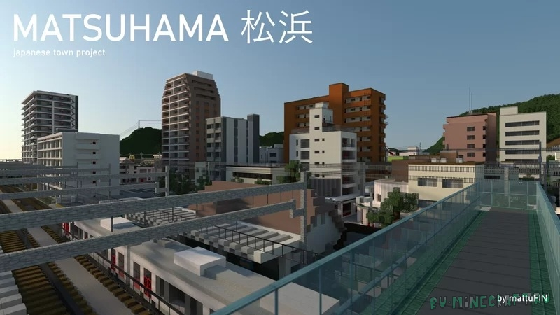 Matsuhama 松浜 - красивый японский город [1.17] [1.16.5] [1.12.2]