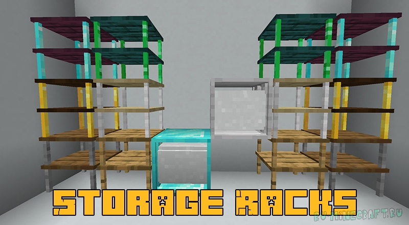 Storage Racks - стеллажи для хранения [1.17.1] [1.16.5]