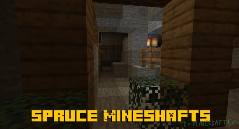 Spruce Mineshafts - новые виды заброшенных шахт [1.16.5]