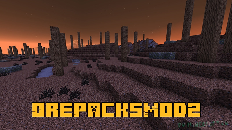 OrePacksMod2 - набор руд, биомов, блоков, брони [1.16.5]