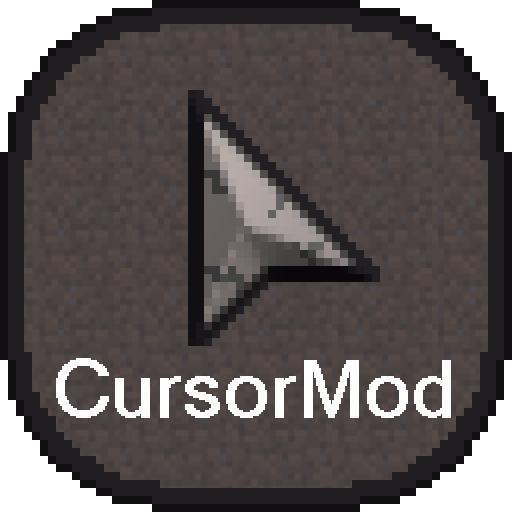 Cursor Mod - другой курсор [1.16.5] [1.15.2] [1.14.4] [1.12.2] [1.11.2] [1.7.10]