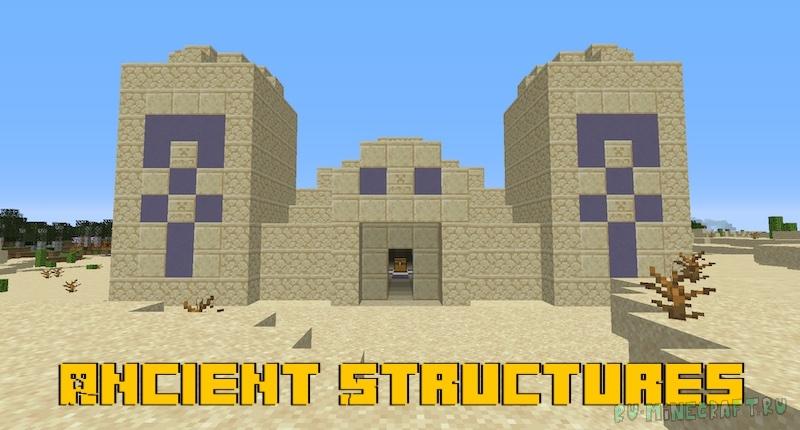 Ancient Structures - древние структуры [1.16.5]