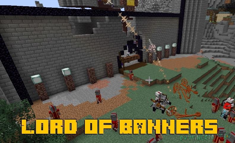 Lord of Banners - создание своей армии [1.16.5]