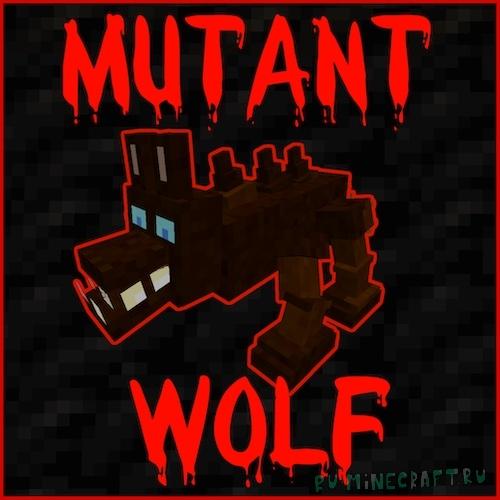 Mutant Wolf - волк-мутант [1.16.5]