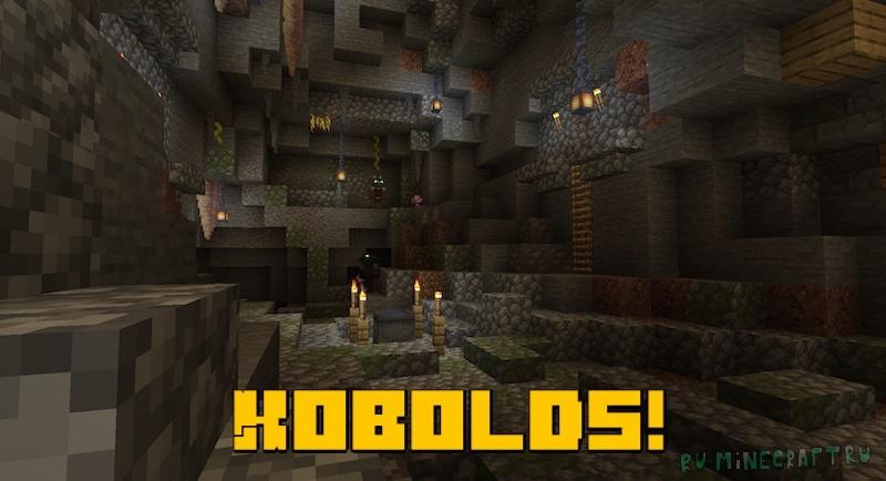 Kobolds! - подземная цивилизация [1.16.5]