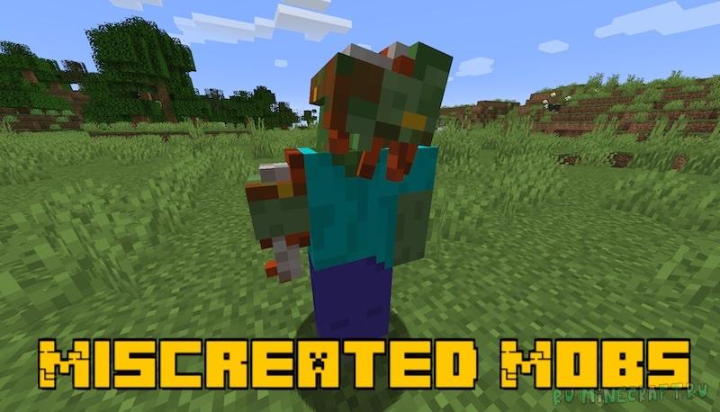 Miscreated Mobs - новые модельки у мобов [1.16.5]