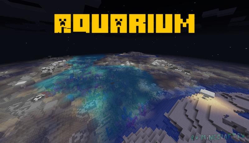 Aquarium - новое измерение с океаном [1.16.5]