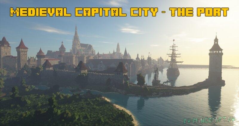 Medieval Capital City - The Port - проработанный средневековый город [1.12.2]