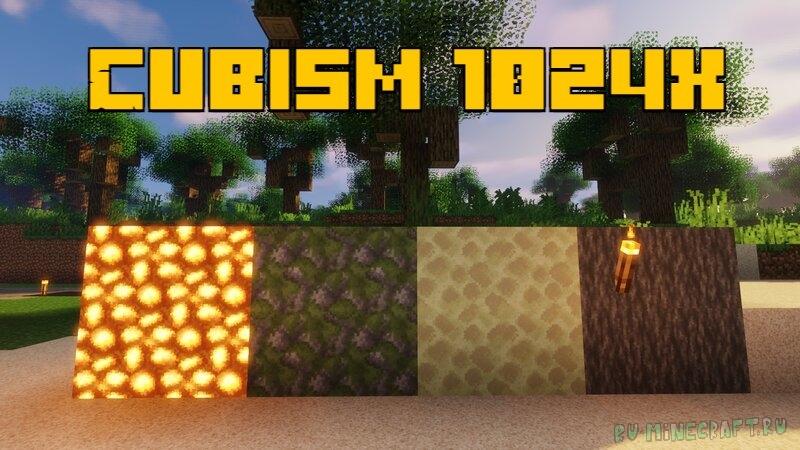 Cubism 1024x - дефолт + реализм [1024x] [1.16.5]