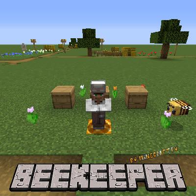 Beekeeper - житель пчеловод [1.16.5] [1.15.2]