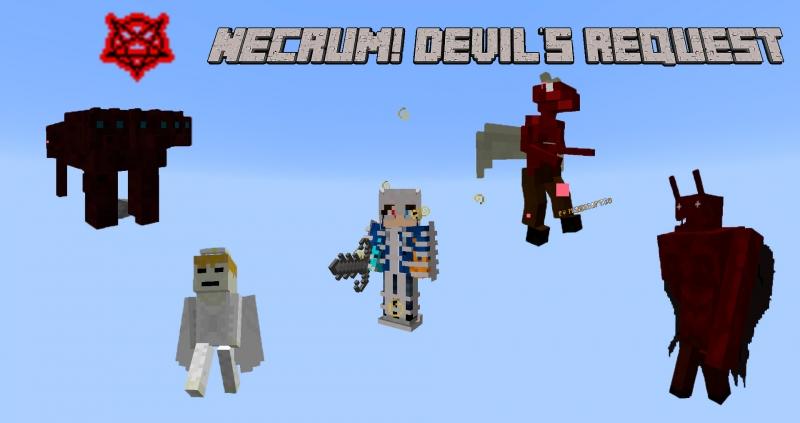 Necrum! Devil's Request - некромантия, призыв существ ада [1.16.5]