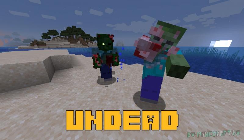 UNDEAD - новые зомби и мертвецы в майнкрафте [1.16.5]