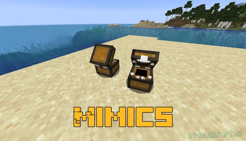 Mimics - сундуки-мимики в майнкрафте [1.16.5]