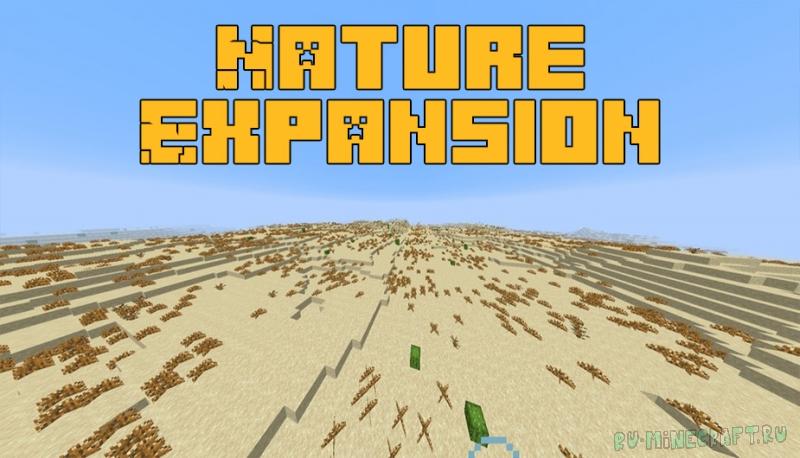 Nature Expansion - больше цветов и кустов в майнкрафте [1.16.5]