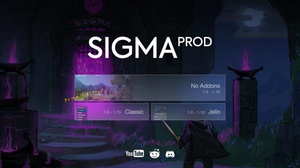 Sigma - чит клиент сигма, 80+ функций [1.16.5] [1.15.2] [1.14.4] [1.12.2] [1.8.9]