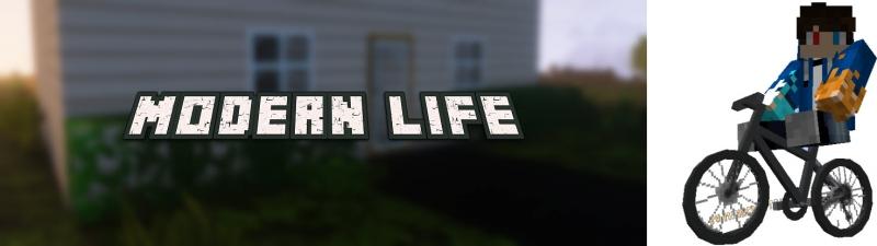 Modern Life - современный декор, полезные предметы [1.16.5]