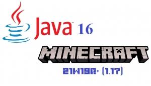 Java 16 - что это и где его взять? Не запускается Minecraft 1.17+ [Гайд]