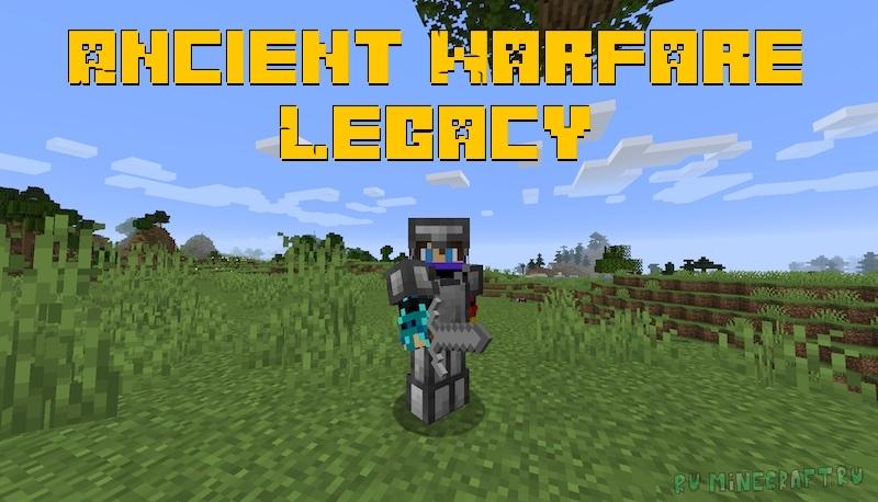 Ancient Warfare Legacy - немного средневековых вещей [1.16.5]
