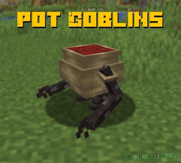 Pot Goblins - гоблин горшок [1.16.5]
