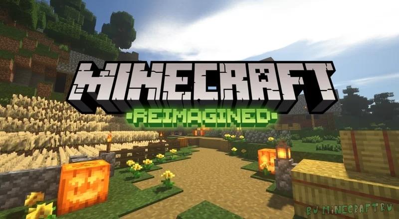 Minecraft Reimagined - видоизмененный дефолтный майнкрафт [1.17.1] [1.16.5] [16x]