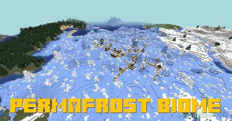 permafrost biome - новый ледяной биом [1.16.5]