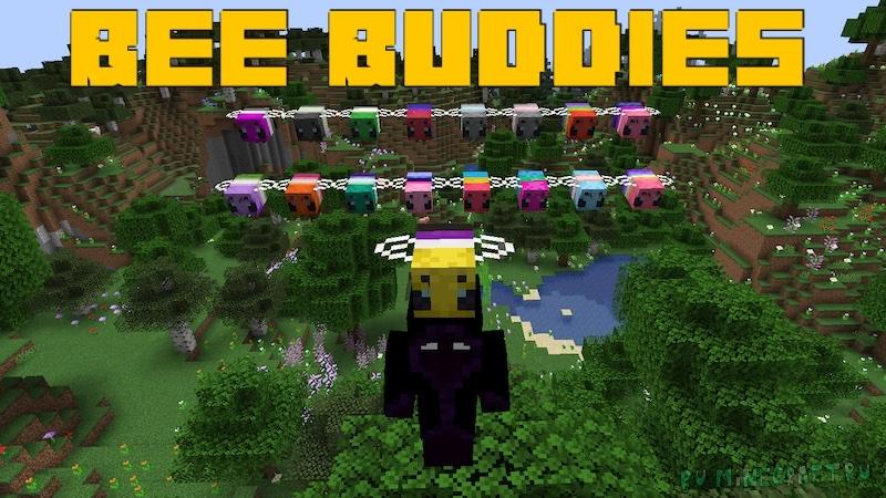 Bee Buddies - пчёлы - друзья [1.17.1] [1.16.5]