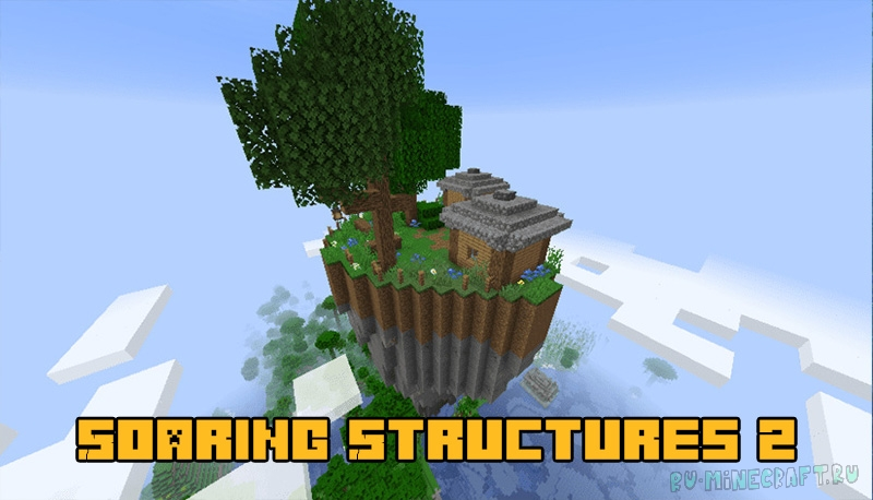 Soaring Structures 2 - летающие острова в майнкрафте [1.16.5]