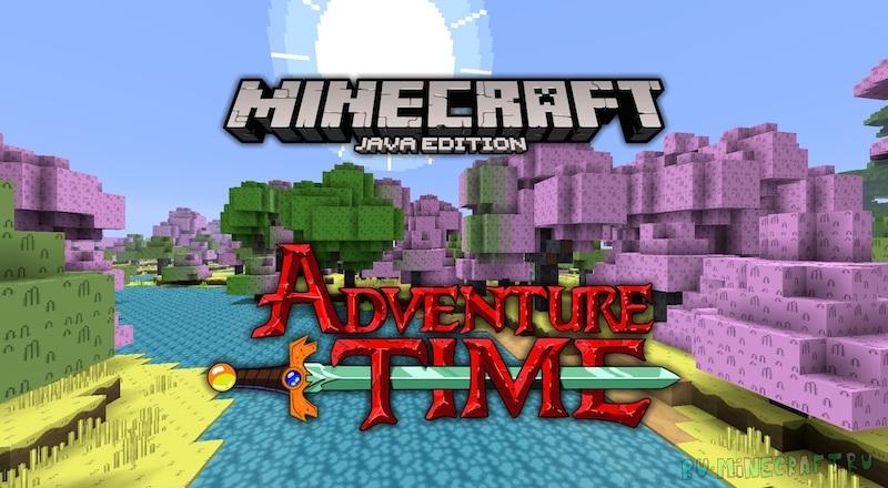 Adventure Time Refurbished - ресурспак по Время приключений [1.17] [1.16.5] [32x]