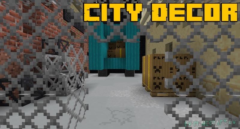 City Decor - декор для города [1.16.5]