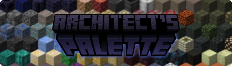 Architect's Palette - блоки для декора/архитектуры [1.17] [1.16.5]