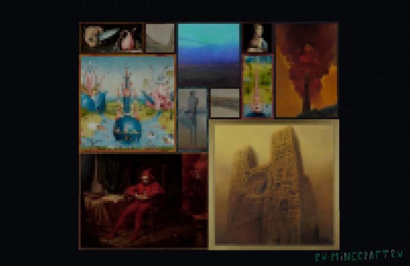 Jess' Painting Pack - больше картин в майнкрафте [1.16.5]