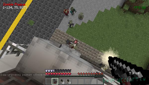 Zombie Plague Mod 1.8.9