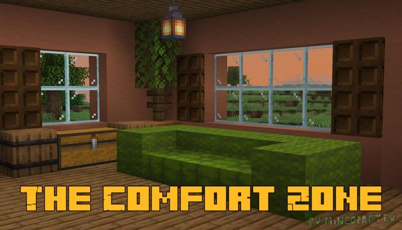 The Comfort Zone - мягкие подушки [1.16.5]
