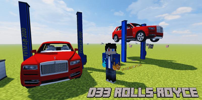 D33 Rolls-Royce Package - Роллс-Ройс [1.12.2] [1.7.10]