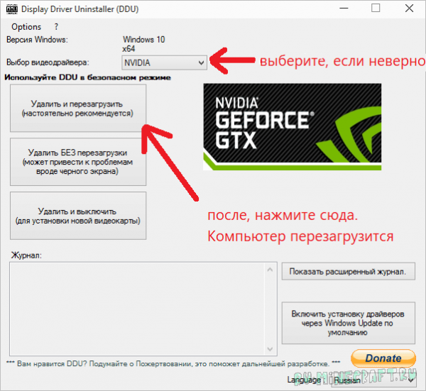 Ошибка GLFW error 65543 - как решить?