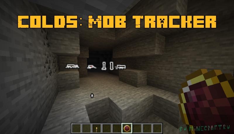 Colds: Mob Tracker - трекер мобов [1.16.5]