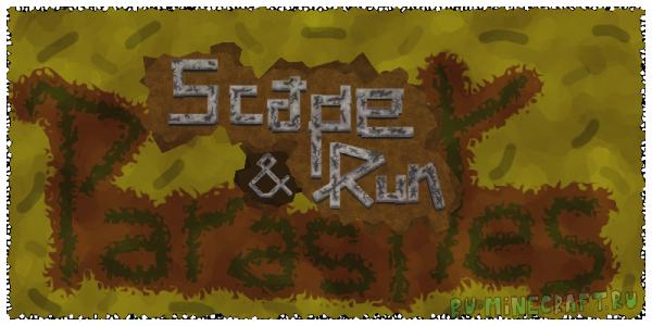 Паразиты в майнкрафте -  Scape and Run: Parasites [1.12.2]