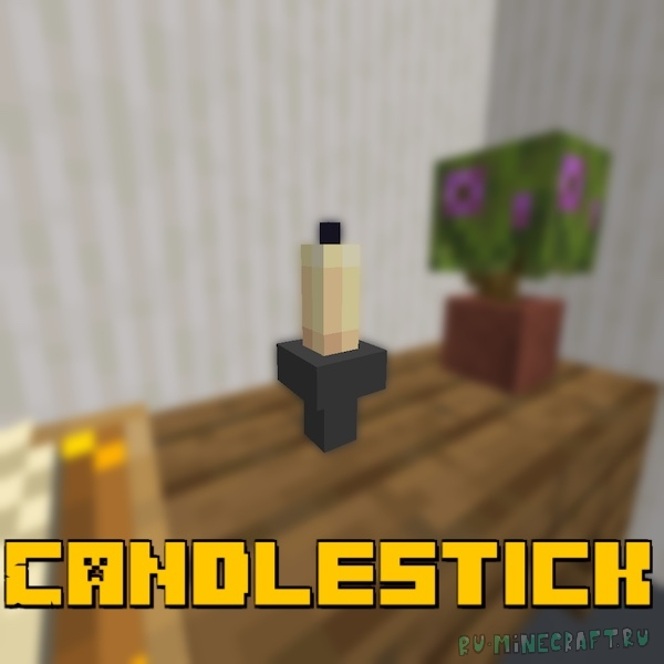 Candlestick - подсвечники [1.17.1]