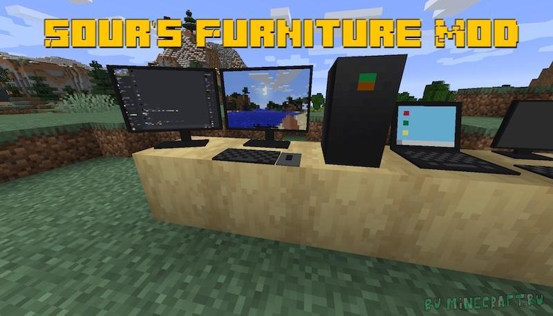 Sour's Furniture Mod - немного фурнитуры/декора [1.16.5]