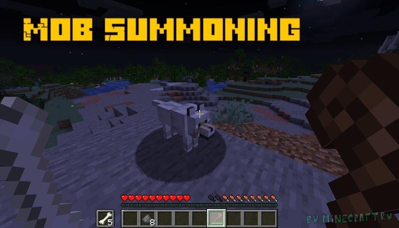Mob Summoning - призывание существ посохом [1.16.5]