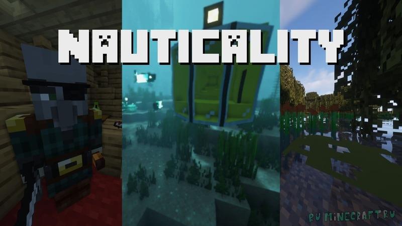Nauticality - подводная лодка и новые мобы и структуры под водой [1.17.1]