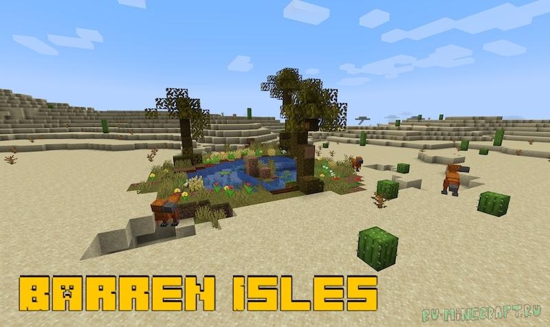 Barren Isles - улучшение пустынь [1.17.1]