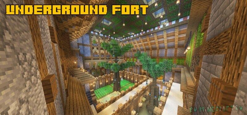 Underground Fort - подземное укрепление-город [1.17.1]