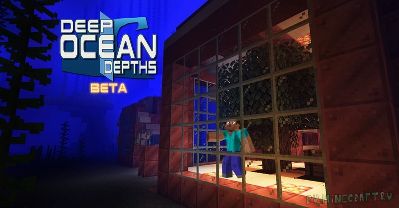 Deep Ocean Depths - построй свой подводный город [1.17.1]
