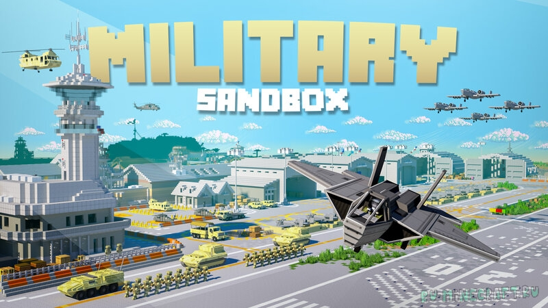 Military Sandbox - карта с военной базой [1.17.1] [1.17]