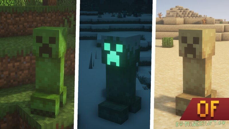 Creepers Plus - разные криперы в биомах [1.17.1] [16x]